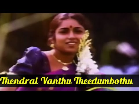 Old tamil songs youtube