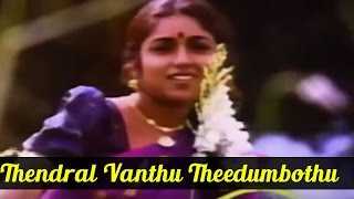Download Lagu Tamil Old Songs - Thendral Vanthu Theedumbothu - Nassar, Revathi - Avatharam mp3