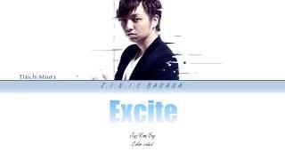 Daichi Miura Excite Lyrics