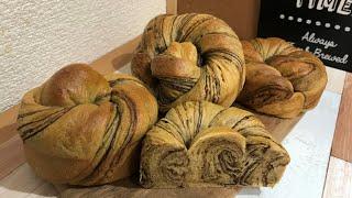 【パン作り】黒糖ミルクティーパン!作ってみたよ!【手作りパン】