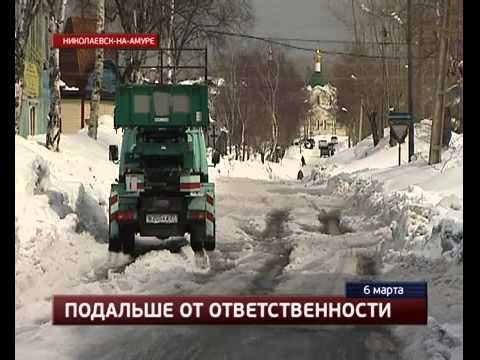 Николаевск-на-Амуре Подростка, подозреваемого в убийстве, ищут в Хабаровске