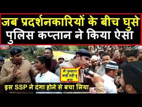 पुलिस कप्तान ने दिया बड़ा ही शानदार संदेश । Police Officer Send Good Message । Headlines India
