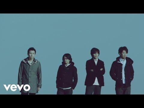 Asian Kung-Fu Generation - Marching Band