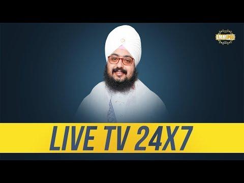 24x7 LIVE TV • Bhai Ranjit Singh Khalsa Dhadrianwale • EmmPee