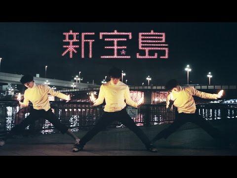 サカナクション/新宝島 (映画『バクマン。』主題歌)ヲタ芸で表現してみた【北の打ち師達】