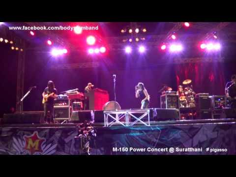 Bodyslam : M-150 Power Concert @ Suratthani