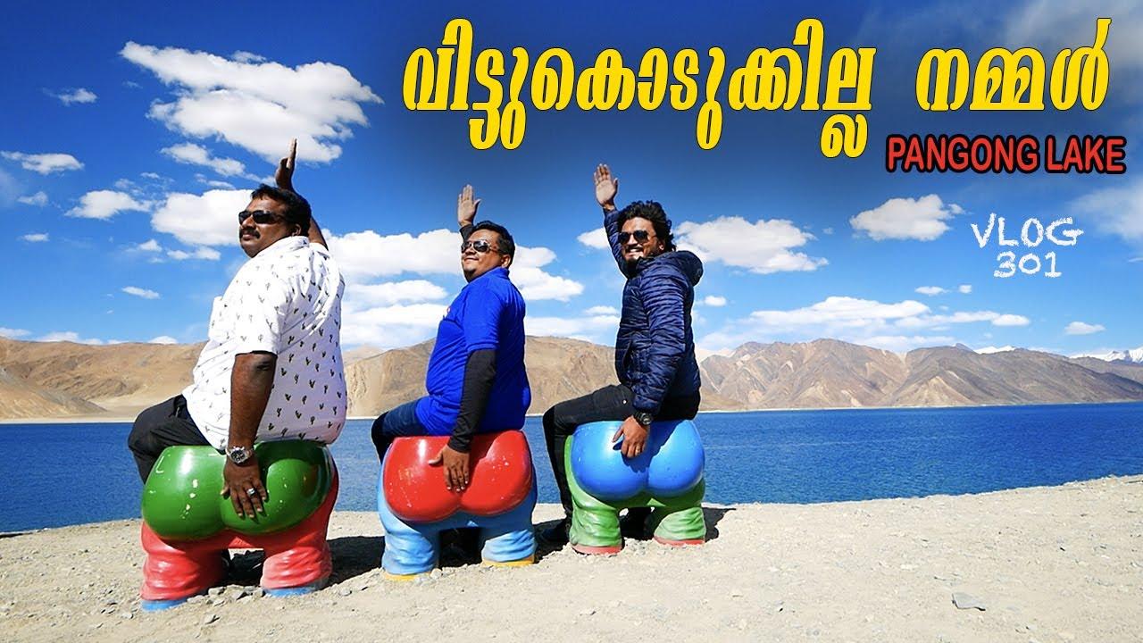 ചൈനക്കാർക്കും,പാക്കിസ്ഥാനികൾക്കും വിട്ടുകൊടുക്കില്ല  നമ്മൾ |Pangong Lake Ladakh|Harees Ameerali