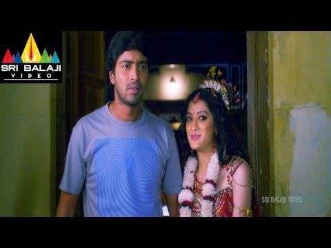 Yamudiki Mogudu Telugu Movie Part 3/13 | Allari Naresh, Richa Panai | Sri Balaji Video