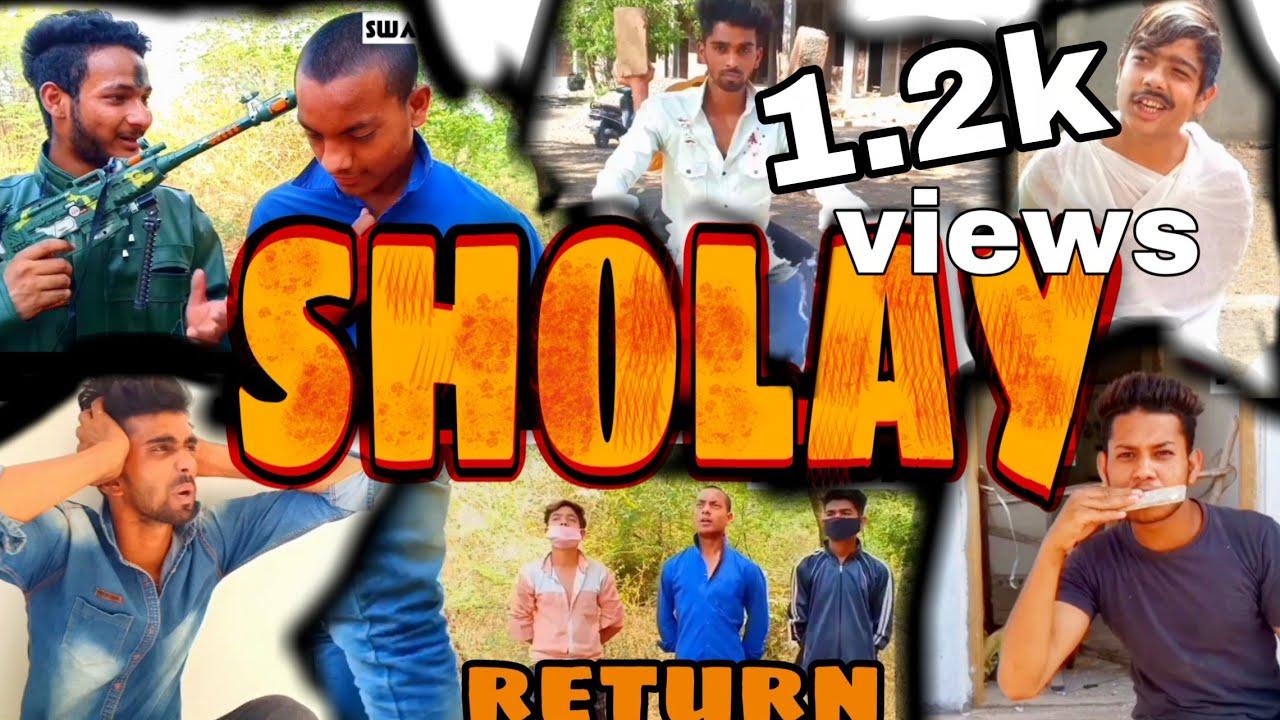 SHOLAY RETURN || FULL COMEDY || BY SWAGER BOYS 003  ||YAWAL || #comedy #sholay_movie  #swagerboys003
