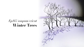 손품 Ep.05 | DIY 겨울나무 만들기