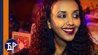 Fitsum Tekhlebrhan (Fache) - Telam Eki | ጠላም ኢኺ - New Eritrean Music 2018 (Official Video)