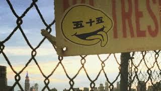 Baixar The Knocks - No Requests (VIP Mix) [Official Audio]