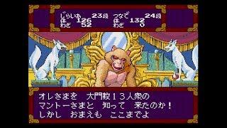 【PCE版/非売品】天外魔境ZIRIA #22(13人衆5人目) プレイ動画
