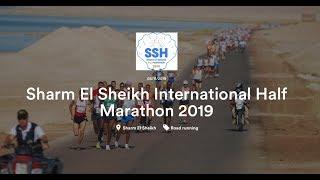 "Sharm El Sheikh International Half Marathon ""Teaser"""