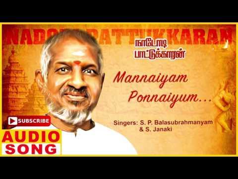 Mannaiyam Song   Nadodi Pattukaran Tamil...