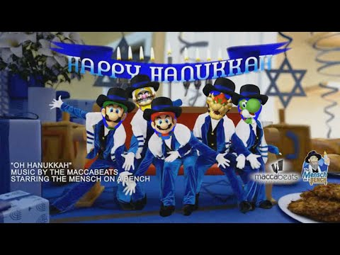 Elf Yourself - Oh Hanukkah - Mario, Luigi, Yoshi, Wario and Bowser