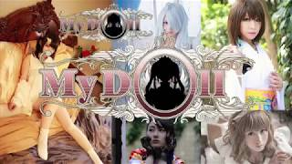 cosplay produce my doll pv イベント事後0617 2