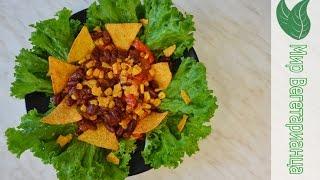 ЧИЛИ СИН КАРНЕ / CHILI SIN CARNE / ЧИЛИ БЕЗ МЯСА • Вегетарианские рецепты