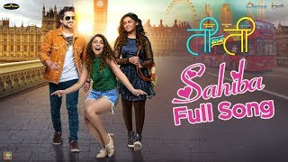 Sahiba (साहिबा) | Full Song | Ti And Ti | Pushkar Jog, Sonalee, Prarthana Behere | Mahalaxmi Iyyer