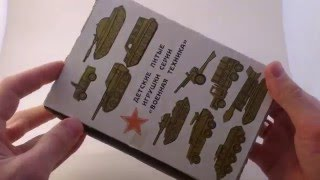 Советские Игрушки Вещи СССР. Старые игрушки. Kids toys from USSR Soviet