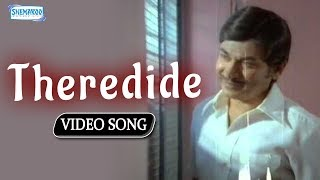 Theredide - Hosa Belaku - Dr.Rajkumar Hit Songs