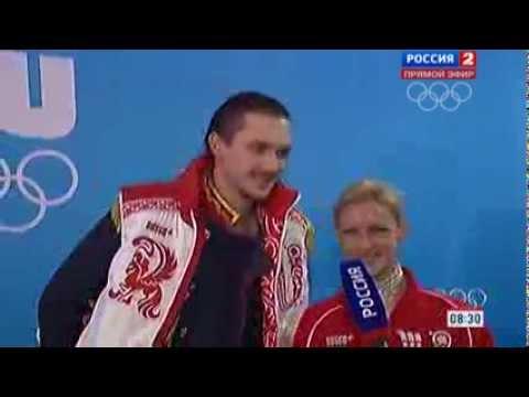 Татьяна Волосожар Максим Траньков после проката КП  Олимпиада Сочи 2014, 1 место