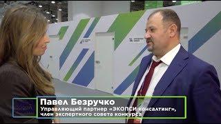 Лидеры России. Павел Безручко о критериях оценки