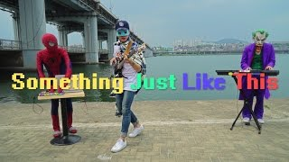 The Chainsmokers & Coldplay - Something Just Like This (Cover)
