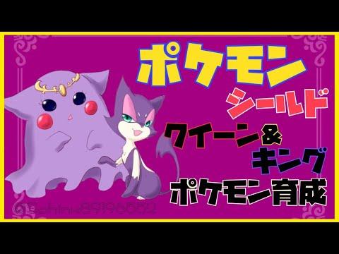 【ポケモン剣盾】女王トレーナーにトモエはなる【白雪 巴/にじさんじ】