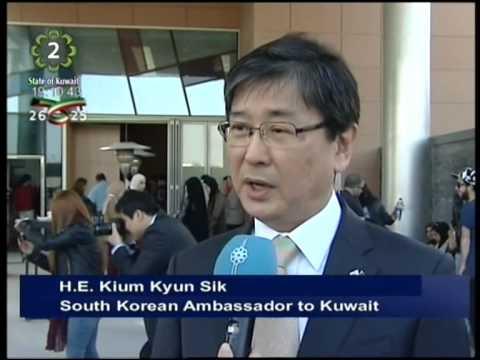 Korean Emby in Kuwait celebrates Lunar New Year 2014