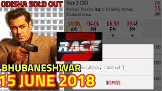 RACE 3 IS SOLD OUT ON DAY 1 IN BHUBANESHWAR ODISHA | SALMAN KHAN | WORLD-CLASS CHRISTIE & ATMOS & 4K