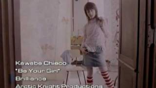 Elfen Lied - Ser Tu Chica - Fandub En Español - Subtitulado