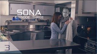Сона Епізод 3 - ''ручне''