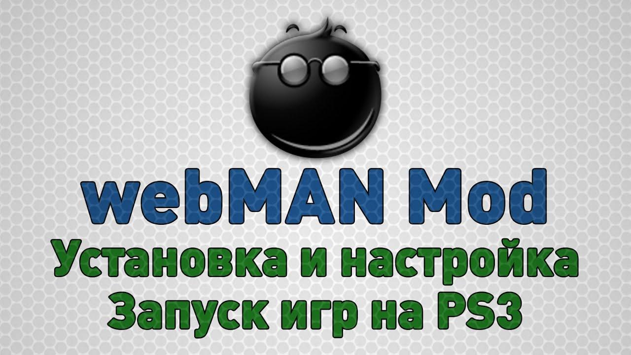 Прошивка Ps3 Super Slim Cech 4008c - YouTube