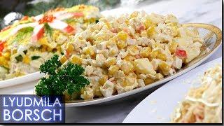 КРАБОВЫЙ САЛАТ. ТОП 3 салат с крабовыми палочками