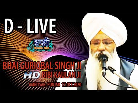 D-Live-Bhai-Guriqbal-Singh-Ji-Bibi-Kaulan-Ji-From-Amritsar-Punjab-17-October-2020