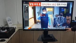 K-CCTV 코로나 바이러스 열화상CCTV 열감지 카메…