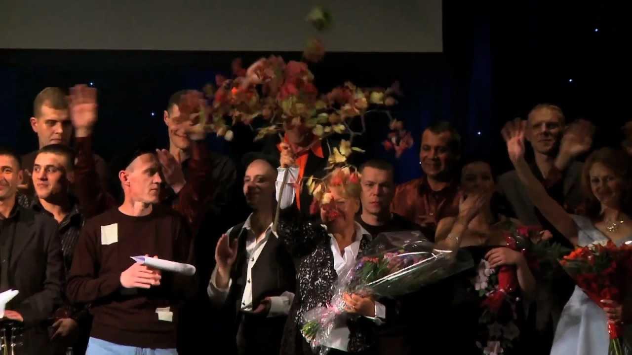 Калина Красная 2012 - финал гала-концерта, Петербург