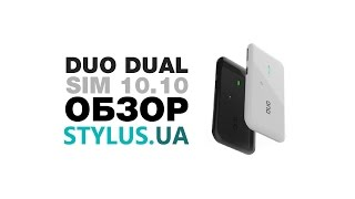 DuoSIM Dual SIM 10 10 обзор