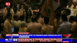 Prabowo dan Petinggi KMP Hadiri Pelantikan Ical