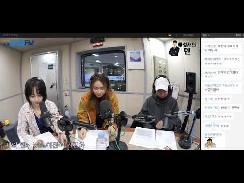 20190108 배성재의 텐 콩까지마피아 with 권진아, 이진아, 홍진호 (and 아나미춘)
