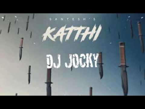Kathi Vs Kathi Mix - DJ Jocky