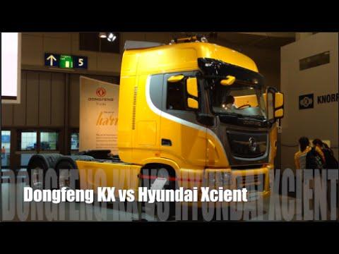 Dongfeng KX 2015 vs Hyundai Xcient 2015