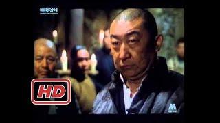 萍踪侠影 第113話