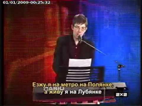 Клип Николай Воронов - Баррикадная