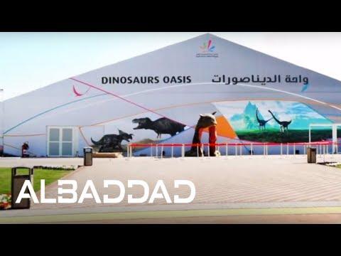 Aramco Cultural Pyramid Halls by Albaddad - Saudi Arabia