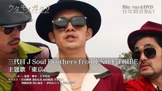 EXILE HIROとSSFF & ASIA代表を務める俳優の別所哲也氏、そして、EXILE...