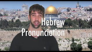 Hebrew Pronunciation for English Speakers [Introduction]