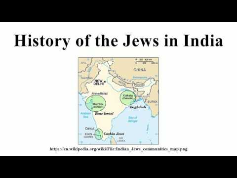 History of the Jews in India