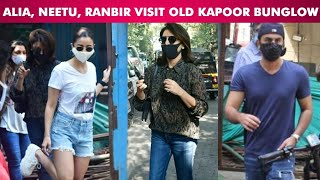 Alia Bhatt With Ranbir's Mother Neetu Singh IGNORE Media As They Visit Old Home In Mumbai